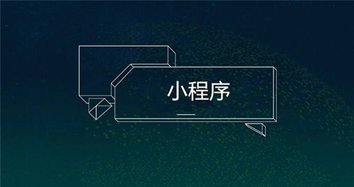南京网站建设,南京网站制作,南京网站设计,南京APP开发