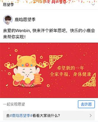 QQ空间品牌页卡广告投放样式