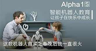 QQ购物号信息广告